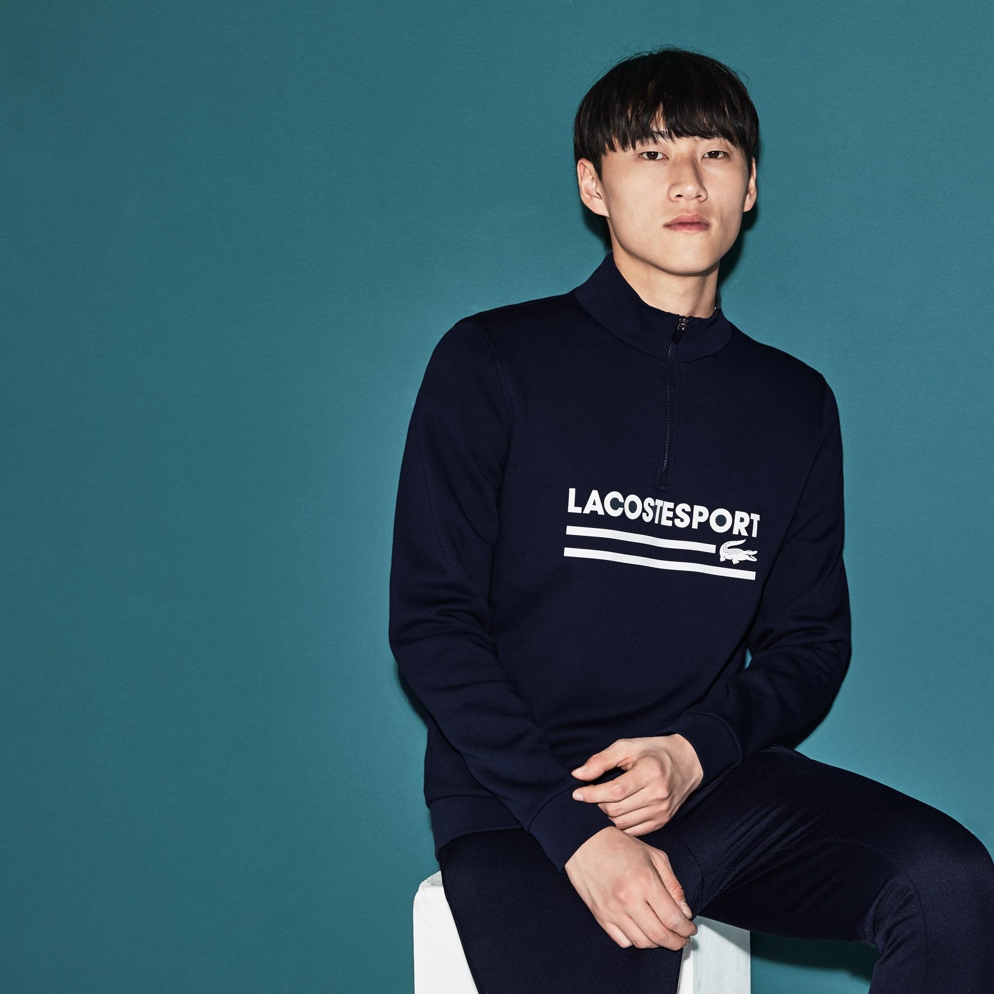Men's SPORT Stand-Up Collar Tennis Sweatshirt